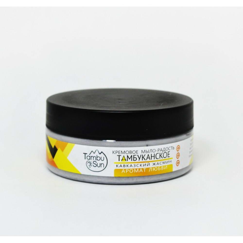 тамбуканская грязь косметика купить